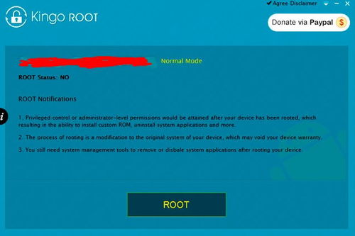 Получение root Vernee Active